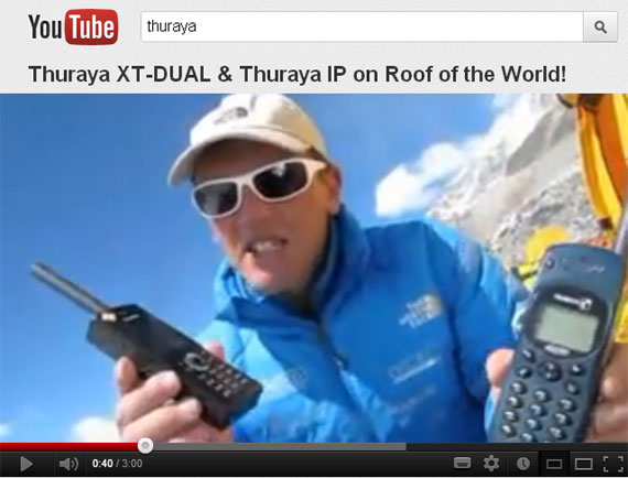 570_Youtube_Thuraya